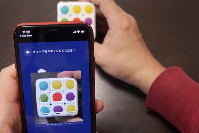 続いて、アプリのカメラでキューブの各面を撮影すると……