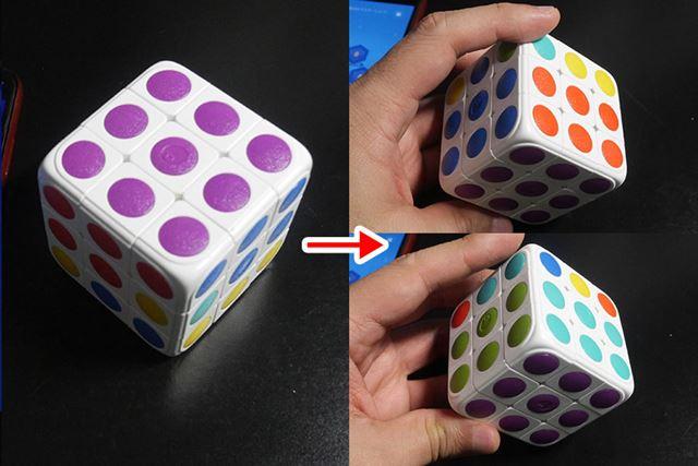 続いて、側面の色を下2段分そろえて