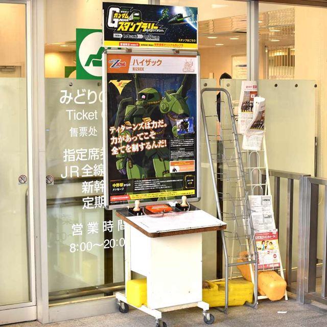 各駅に設置されたスタンプ台。必ず改札の外に設置されている