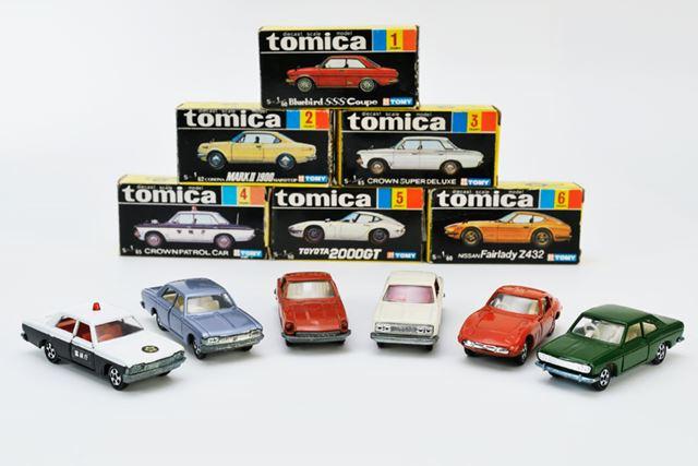 1970年8月18日に発売された、初代「トミカ」の6車種