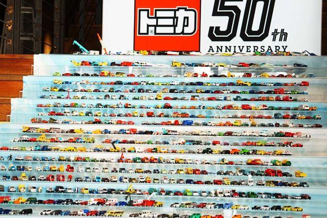 「トミカ 50周年記者発表会」では、1,050車種もの歴代トミカが展示されていました
