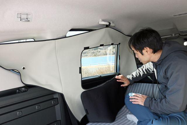 プライバシーシェードには面ファスナーで固定する窓もあるので、ちょっと外をのぞくことができる