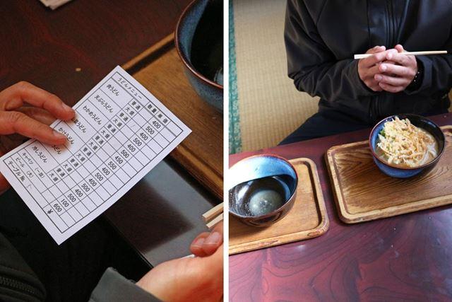 ということで、2杯目を食べることに。オーダーしたのは、天ぷらうどん
