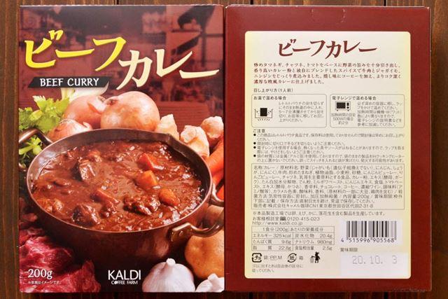 内容量:200g、カロリー:325kcal、炭水化物:20.4g