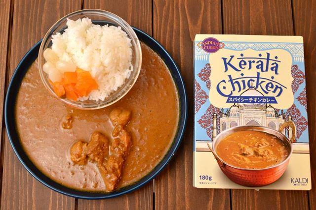 本商品もそうですが、南インド料理は全体的にあっさりした味付けなのが特徴