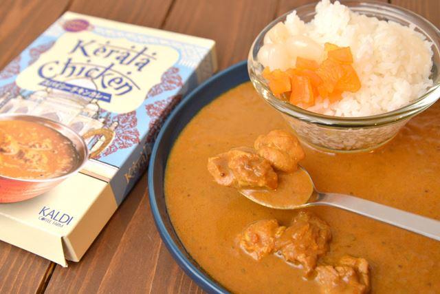日本で一般的なインドカレーよりも、サラッと、キリッとした味わいが新鮮!