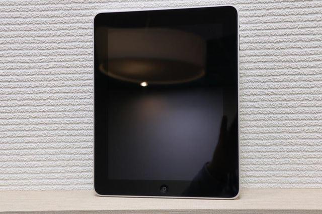 本記事のため押し入れから引っ張り出してきた初代iPad
