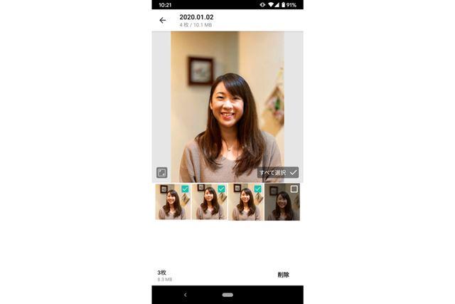 不要な写真を選び、「削除」をタップ。削除する写真のファイルサイズも確認できる