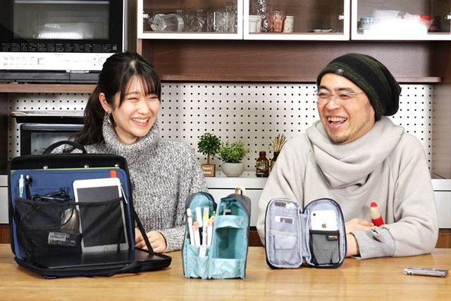 「『モバイルケース』、買っちゃおうかな〜」(この撮影後、買っちゃいました!)