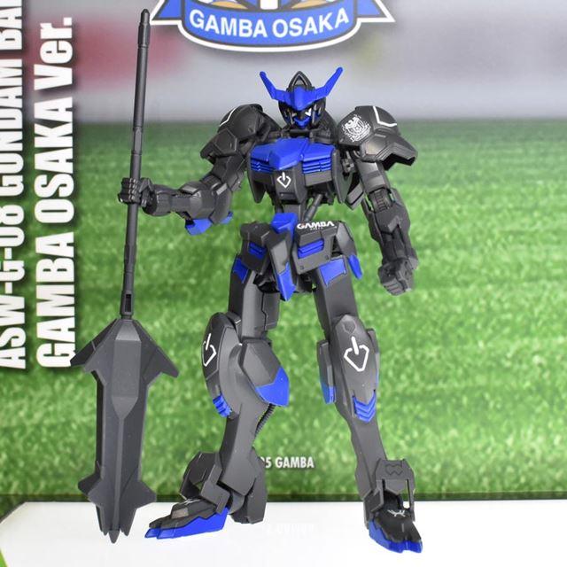 「ガンバ大阪Ver.」(C)1995 GAMBA