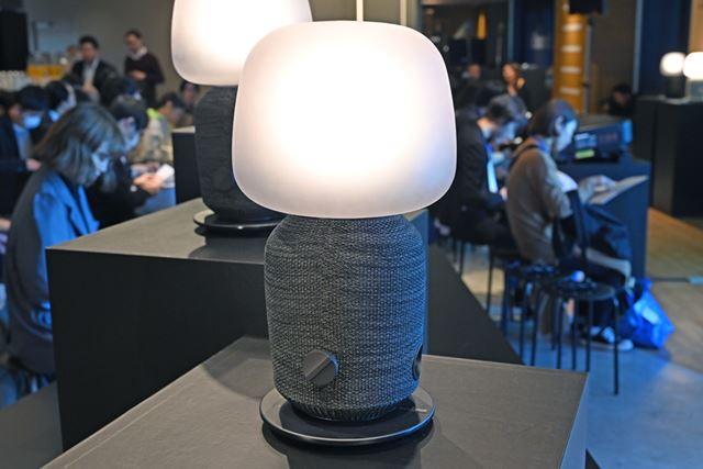 LEDライト機能を備えたテーブルランプ型スピーカー。電球(E17口径)は別売り
