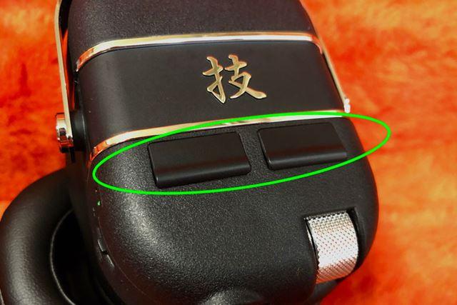 ヘッドホン右側のアップ/ダウン・ボタン。これで、プリセットした音色をすぐに呼び出せます