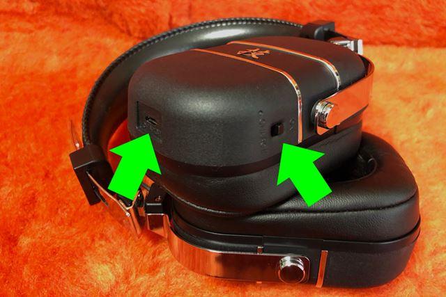 電源スイッチとUSB充電端子はヘッドホン左側。電源系は左側、操作系は右側という振り分けになっています