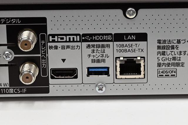 エントリーモデルということで、HDD増設用USBポートは1つのみ。HDMIのセパレート出力も非対応だ