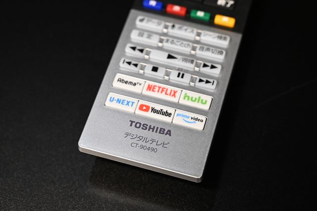 Amazonプライム・ビデオの専用ボタンも追加