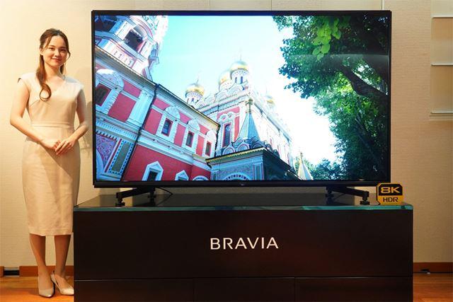 ソニーが3月7日に発売するチューナー内蔵8Kテレビ「BRAVIA Z9H」