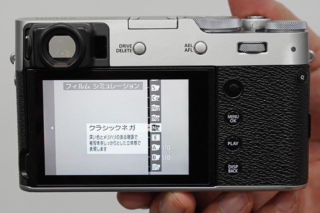 X-Pro3でしか使えなかったクラシックネガで撮影できるのはうれしい