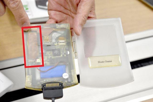 クリアケースPalm Vに内蔵されたナイトライダー基板