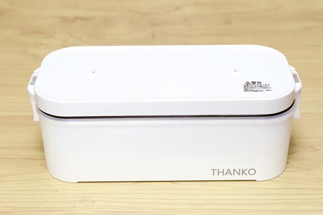 見た目は、本当に家電感ゼロ! サンコー「おひとりさま用 超高速弁当箱炊飯器」