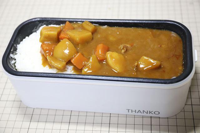 炊飯器にカレーをダイレクト投入。これは弁当箱炊飯器でしかできない自堕落テク