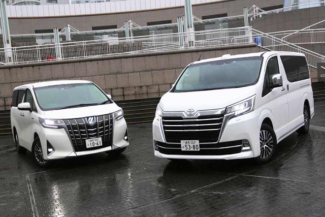 デカくて豪華!トヨタ 新型「グランエース」に試乗。アルヴェルとの違いは!?