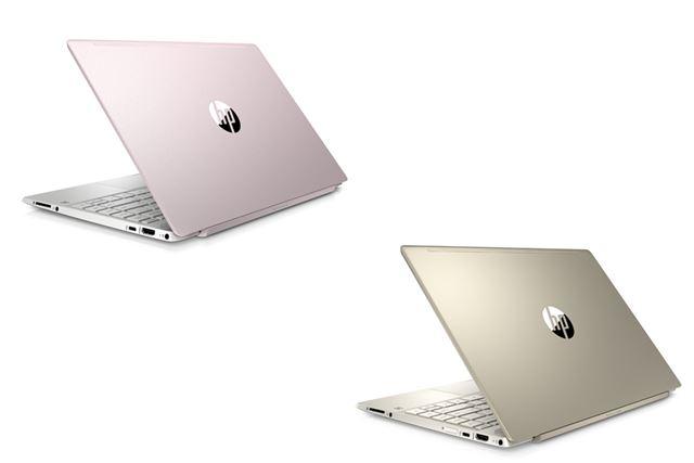 カラーバリエーションは、高級感のある「モダンゴールド」(右)と上品なピンクの「SAKURA」(左)の2色