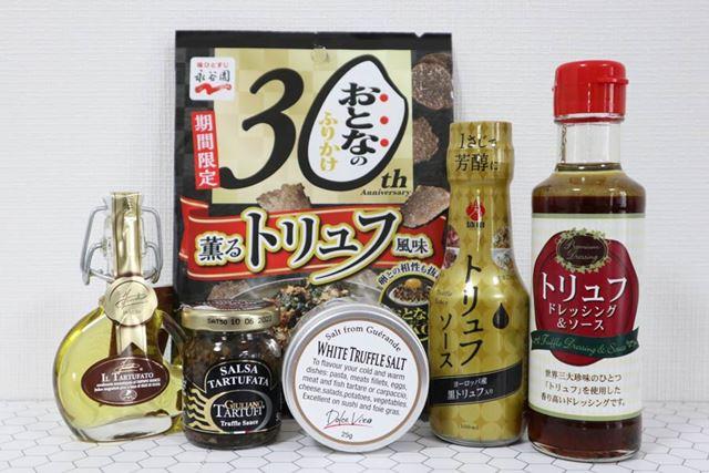 スーパーで数百円で手に入るものから、高級感あふれる瓶入りまで……!