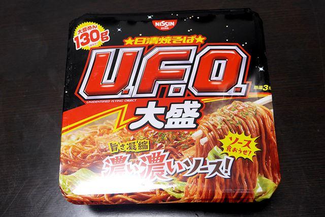 続いて「日清U.F.O.」(大盛り)