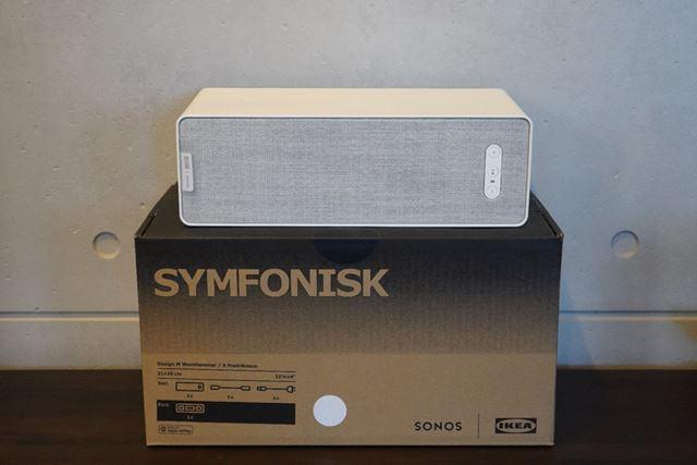 SYMFONISKのブックシェルフ型