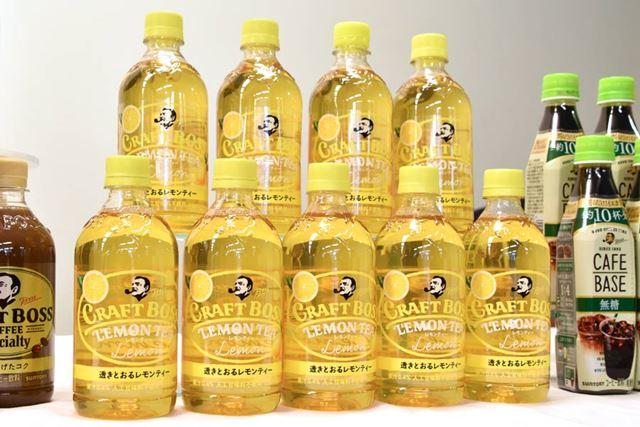 「クラフトボス レモンティー」のメーカー希望小売価格は176円(税込)。2020年4月21日発売