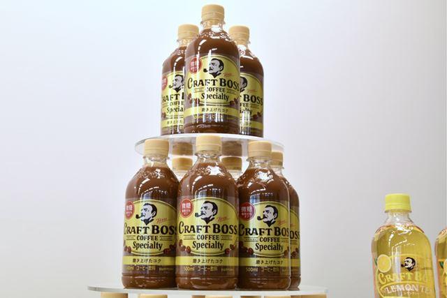 「クラフトボス スペシャルティ微糖」の500mlペットボトルのメーカー希望小売価格は、187円(税込)