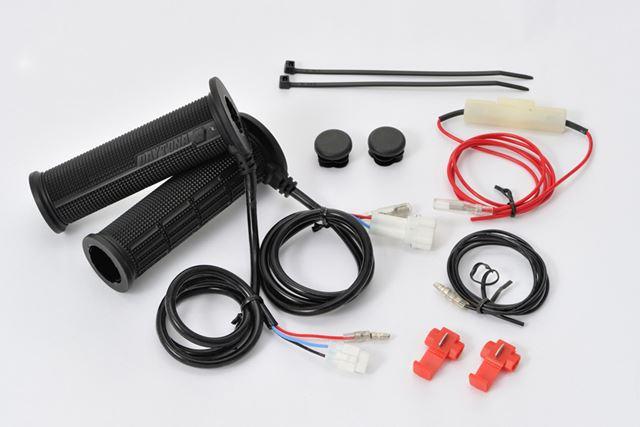直径22.2mmのグリップを備えた12V車専用。グリップ長は120mmで、外径は直径33.6mm
