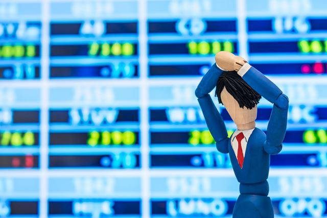 株や投信で損をしても、確定申告をすることで節税につながる可能性があります