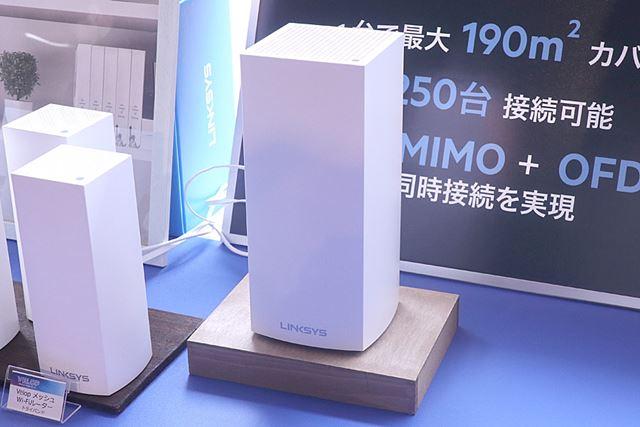 白を基調としたシンプルなデザインのVelop AX MX5300