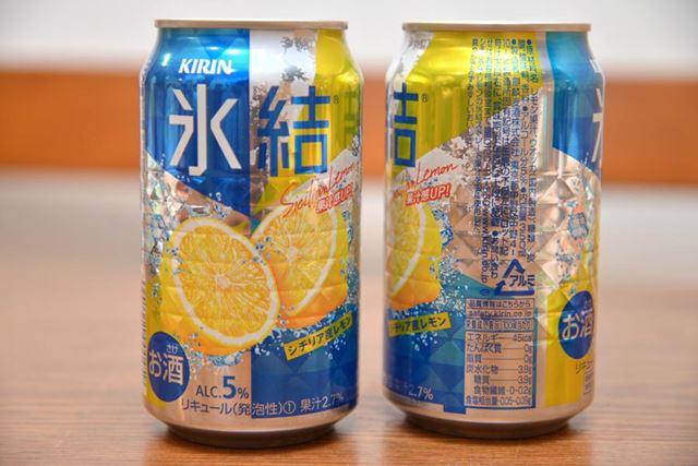 ●ベース:ウォッカ●アルコール度数:5%●レモン果汁:2.7%●100mlあたりカロリー:45kcal