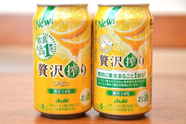 ●ベース:ウォッカ●アルコール度数:4%●レモン果汁:14%●100ml当たりカロリー:39kcal