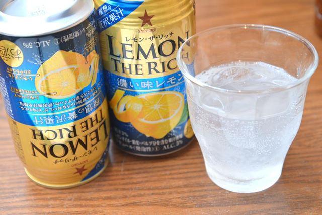 レモンに強いサッポロならではの濃い味わいが印象的