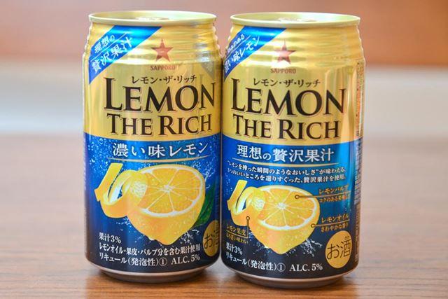 ●ベース:ウォッカ●アルコール度数:5%●レモン果汁:3%●100ml当たりカロリー:55kcal