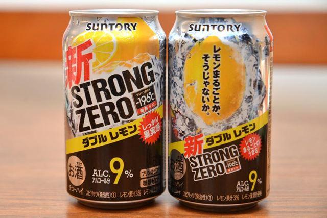 ●ベース:ウォッカ●アルコール度数:9%●レモン果汁:3%●100ml当たりカロリー:54kcal