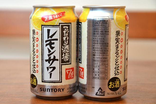 ●ベース:スピリッツ&焼酎●アルコール度数:7%●レモン果汁:未表記●100ml当たりカロリー:42kcal