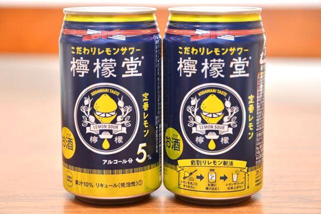 ●ベース:スピリッツ(蒸留酒)●アルコール度数:5%●レモン果汁:10%●100ml当たりカロリー:48kcal