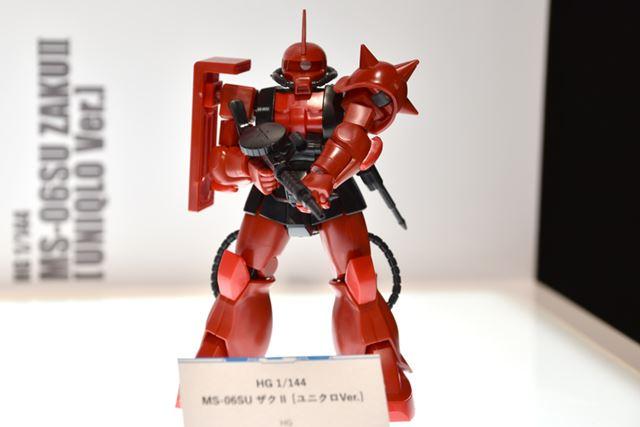 「HG 1/144 MS-06SU ザクII[ユニクロVer.]」