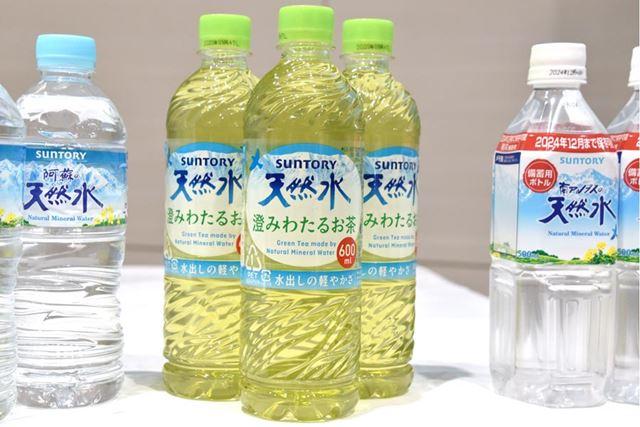 「サントリー天然水 澄みわたるお茶」は、2020年2月25日より発売。メーカー希望小売価格は、144円(税込)