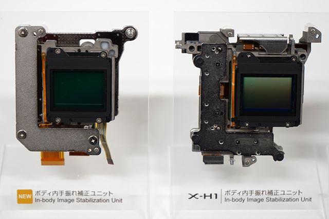 左がX-T4、右がX-H1のボディ内手ブレ補正ユニット。X-T4では大幅な小型・軽量化を実現した