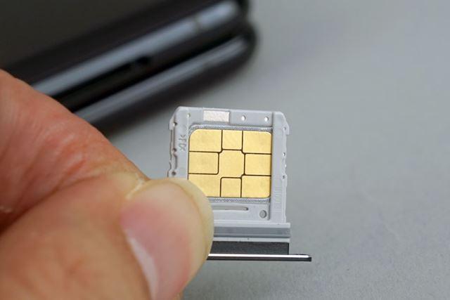 キャリアモデルなので当然だが、SIMスロットは1基。増設用のmicroSDメモリーカードスロットは非搭載