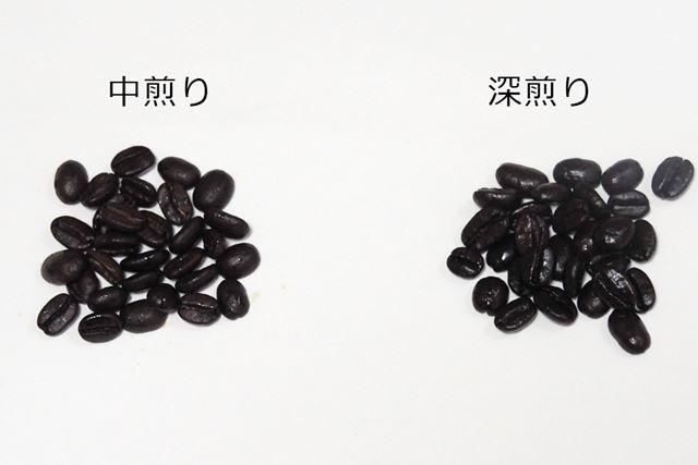 左が中煎り、右が深煎りで焙煎したもの。こちらはインドネシアのスマトラリントン産の豆
