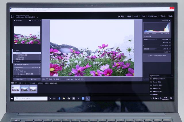 Adobe Creative Cloudフォトプランで利用できるのは、Lightroom、Lightroom Classic、Photoshopの3つ