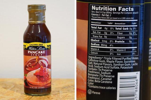 Walden Farmsのパンケーキシロップ(355ml入り)。久米は「本当に甘くておいしい」と絶賛