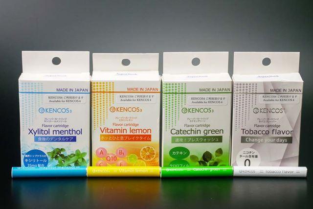 左から「Xylitol menthol」、「Vitamin lemon」、「Catechin green」、「タバコフレーバー」