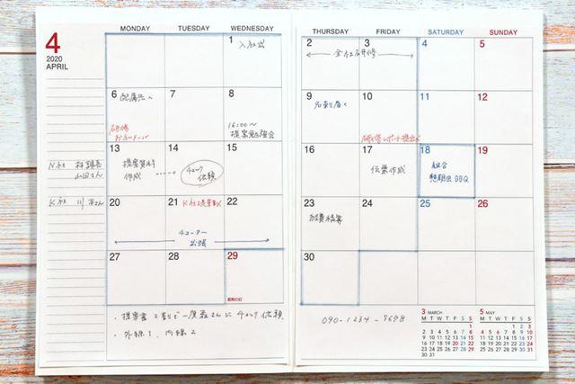 月間ブロックの1日のスペース内は無地。前後2か月のミニカレンダーが見開き右下に入っている